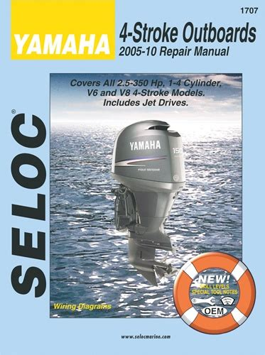 4-Stroke Yamaha Outboard Manuals   Service, Shop and