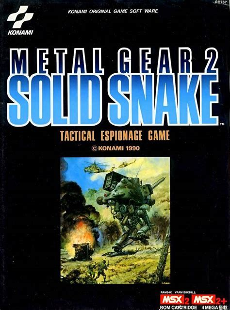 METAL GEAR 2 SOLID SNAKE ストーリー - 赤白ぼうきのMETAL GEAR SOLID V 考察